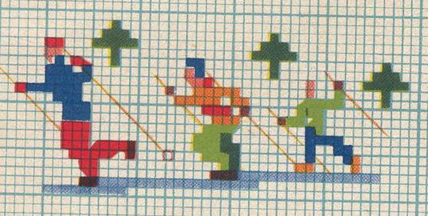schemi_misti/disegni_bambini/schemi_per_bambini_119.jpg