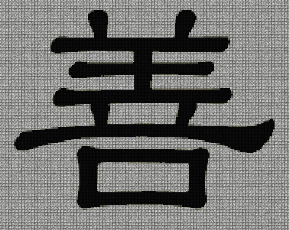 schemi_misti/misti2/ideogrammi_02s.jpg