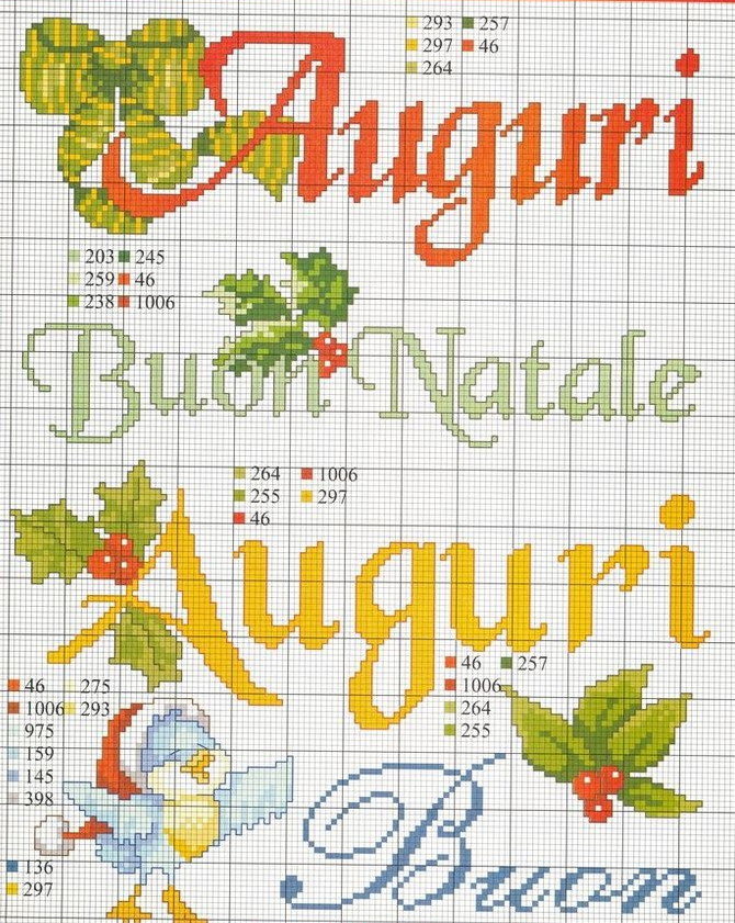 schemi_misti/natale/scritta-auguri-2.jpg