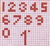 schemi_misti/alfabeti/schema_alfabeto_41.jpg